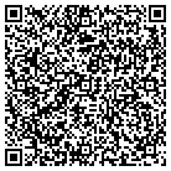 QR-код с контактной информацией организации ПИВНОЙ БАР