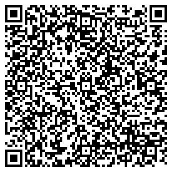 QR-код с контактной информацией организации КРАСНЫЙ ЛИС