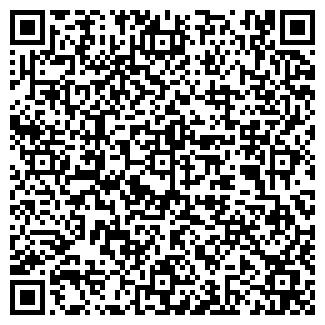 QR-код с контактной информацией организации АРГО-1