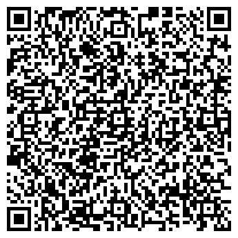 QR-код с контактной информацией организации ВЕЧЕРНИЙ ПИТЕР