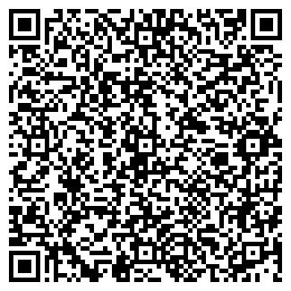 QR-код с контактной информацией организации ГУЭЛЬ