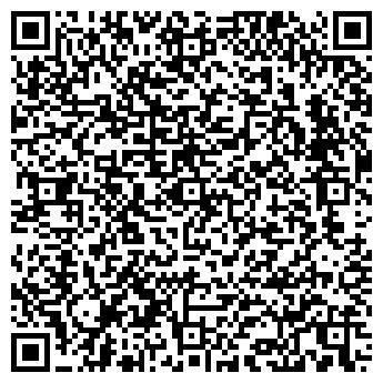 QR-код с контактной информацией организации ДВАДЦАТКА