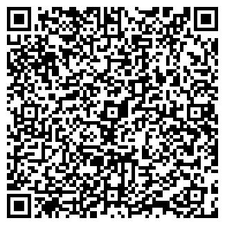 QR-код с контактной информацией организации ТРАНСОЙЛ