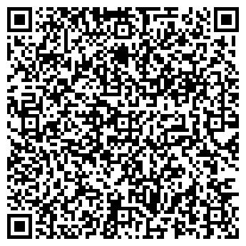 QR-код с контактной информацией организации КАФЕ-МОРОЖЕНОЕ