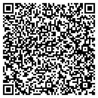 QR-код с контактной информацией организации МДИНАРИ