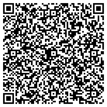 QR-код с контактной информацией организации НОВАЯ ГОЛЛАНДИЯ