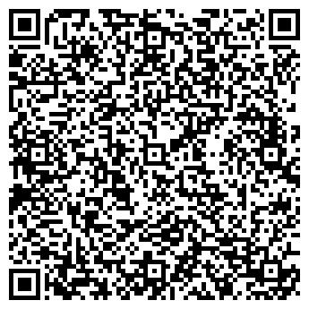 QR-код с контактной информацией организации РИЖСКИЙ ДВОРИК