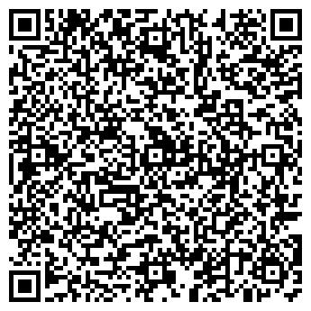 QR-код с контактной информацией организации РОЗАР