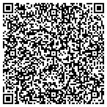 QR-код с контактной информацией организации СТРЕЛЕЦ (24 ЧАСА)