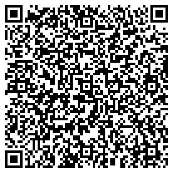 QR-код с контактной информацией организации МАХАРАДЖА