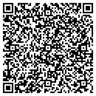 QR-код с контактной информацией организации ЛАНЬ