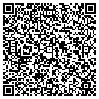 QR-код с контактной информацией организации РОКОКО