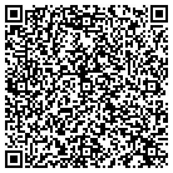 QR-код с контактной информацией организации КАРАМБОЛЬ