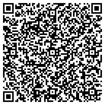 QR-код с контактной информацией организации ВК-ЭЛЕКТРОМОНТАЖ