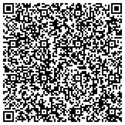 QR-код с контактной информацией организации В ЧЕСТЬ ПРЕПОДОБНОГО МУЧЕНИКА АНДРЕЯ КРИТСКОГО ХРАМ