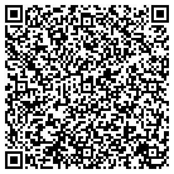 QR-код с контактной информацией организации ТРОДАТ-КАЗАХСТАН ТОО