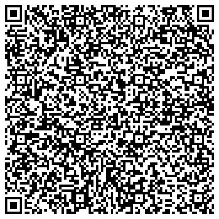 QR-код с контактной информацией организации РАБОТНИКОВ ГОСУДАРСТВЕННЫХ УЧРЕЖДЕНИЙ И ОБЩЕСТВЕННОГО ОБСЛУЖИВАНИЯ МЕЖРЕГИОНАЛЬНАЯ СПБ И ЛО ОРГАНИЗАЦИЯ ПРОФСОЮЗА