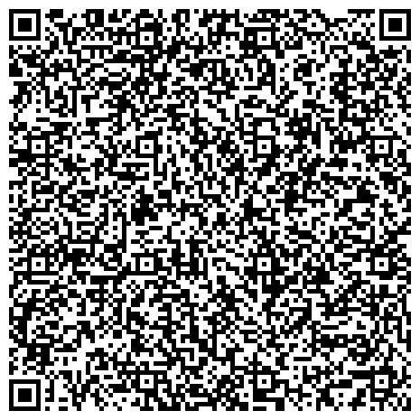 QR-код с контактной информацией организации РАБОТНИКОВ ТОРГОВЛИ, ОБЩЕСТВЕННОГО ПИТАНИЯ, ПОТРЕБКООПЕРАЦИИ И ПРЕДПРИНИМАТЕЛЬСТВА ТОРГОВОЕ ЕДИНСТВО ТЕРРИТОРИАЛЬНАЯ ОРГАНИЗАЦИЯ ПРОФСОЮЗА