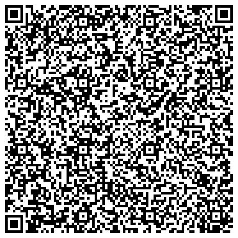 QR-код с контактной информацией организации Красносельский районный отдел судебных приставов Управления Федеральной службы судебных приставов по Санкт-Петербургу