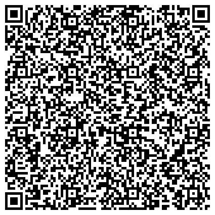 QR-код с контактной информацией организации ПОЖАРНО-СПАСАТЕЛЬНЫЙ ОТРЯД ПРОТИВОПОЖАРНОЙ СЛУЖБЫ ПО КРАСНОСЕЛЬСКОМУ РАЙОНУ