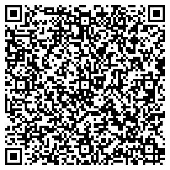 QR-код с контактной информацией организации УНИВЕРСИТЕТ ИМ. Д.А. КУНАЕВА
