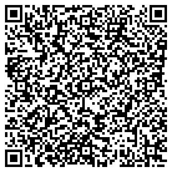 QR-код с контактной информацией организации ЭКОС-2, ООО