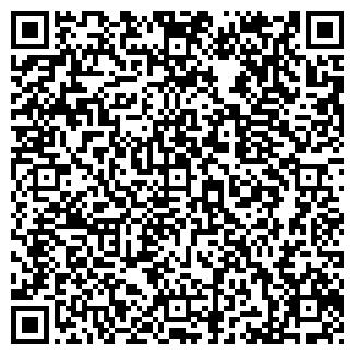 QR-код с контактной информацией организации УРКЕР КОСМЕТИК