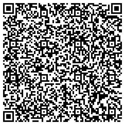 QR-код с контактной информацией организации АДМИРАЛТЕЙСКИЙ РАЙОН БЕЛЯЕВ С. Г. НОТАРИАЛЬНАЯ КОНТОРА
