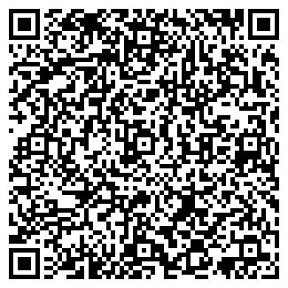 QR-код с контактной информацией организации ФАВОРИТ-АЙТИ ТОО