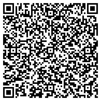 QR-код с контактной информацией организации КСИ