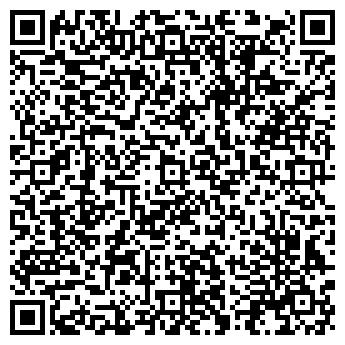 QR-код с контактной информацией организации ЭВРИКА 3