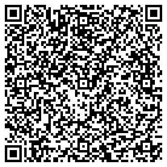 QR-код с контактной информацией организации ОМУЛЕВАЯ БОЧКА