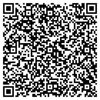 QR-код с контактной информацией организации ФАНТАЗИЯ ТОО