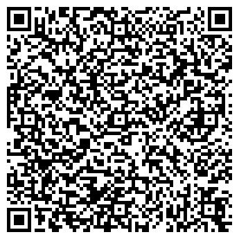 QR-код с контактной информацией организации БГ, ООО
