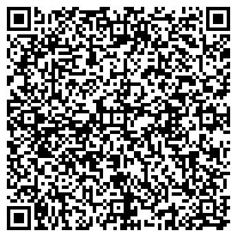 QR-код с контактной информацией организации КОНСАЛ-РЕКЛАМА, ООО