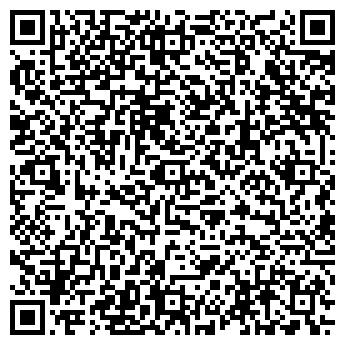 QR-код с контактной информацией организации ПРОК, ООО