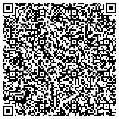 QR-код с контактной информацией организации МЕЖДУНАРОДНЫЙ ЦЕНТР КУЛЬТУРНОГО И ДЕЛОВОГО СОТРУДНИЧЕСТВА