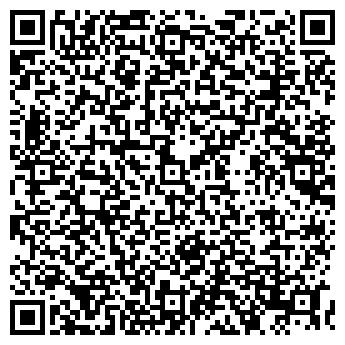 QR-код с контактной информацией организации ТЕРМИНАЛ-СВ, ЗАО