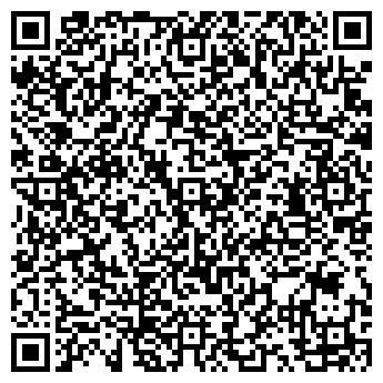 QR-код с контактной информацией организации ООО АЛЕКС ЛТД