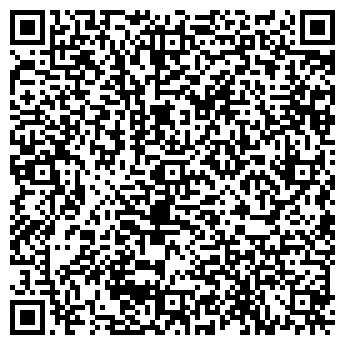 QR-код с контактной информацией организации ЛЕНСКЛАД