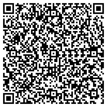 QR-код с контактной информацией организации ХОМА, ООО
