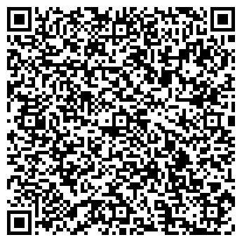 QR-код с контактной информацией организации ЭКРАН КИНОТЕАТР