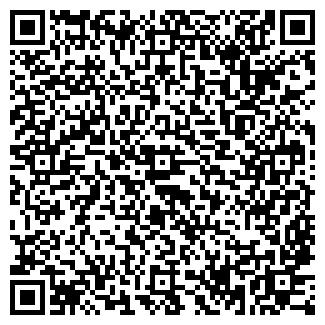 QR-код с контактной информацией организации НЭКС