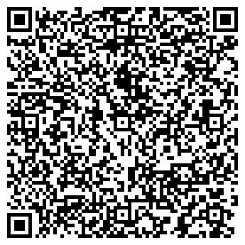 QR-код с контактной информацией организации РЕГИСТР, ООО