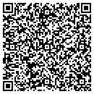 QR-код с контактной информацией организации БВС