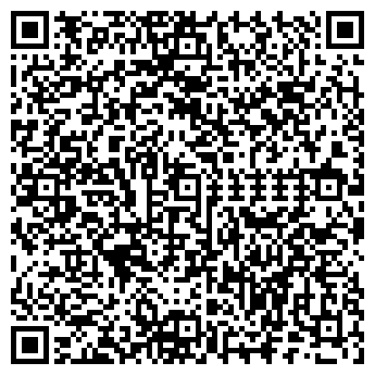 QR-код с контактной информацией организации АВИРА, ООО