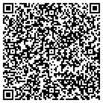 QR-код с контактной информацией организации БАРОККО, ООО