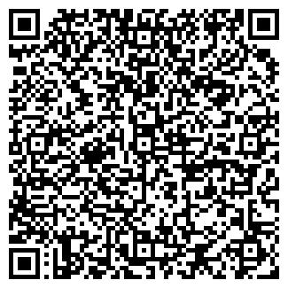 QR-код с контактной информацией организации ХИМЦЕНТР-А