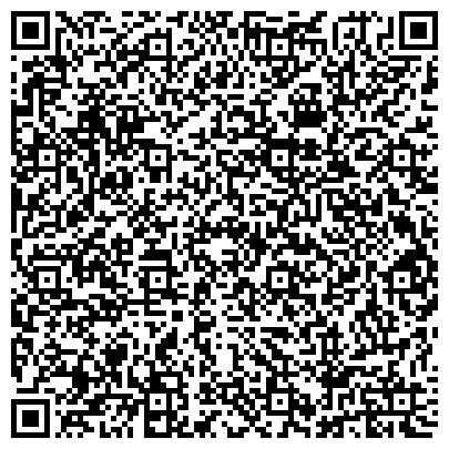 QR-код с контактной информацией организации ОБЪЕДИНЕННАЯ ФИНАНСОВАЯ ПРОМЫШЛЕННАЯ СТРАХОВАЯ КОМПАНИЯ