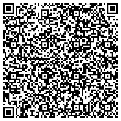 QR-код с контактной информацией организации МИРОВОЙ СУДЬЯ КРОНШТАДТСКОГО РАЙОНА УЧАСТОК № 110